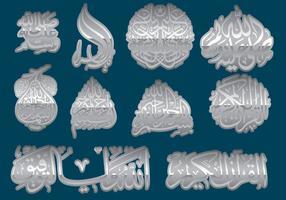 Caligrafia Árabe Prata vetor