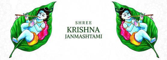 festival feliz krishna janmashtami banner deitado nas folhas vetor