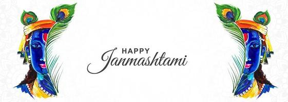 banner de festival de meio rosto feliz Krishna Janmashtami vetor