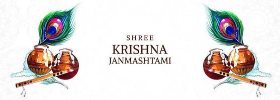 banner krishna janmashtami com cartão dahi handi vetor