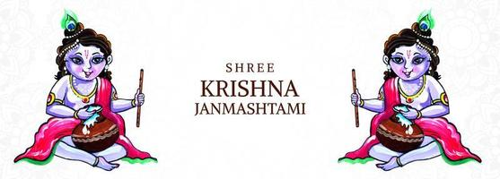 krishna janmashtami feliz senhor krishna sentado com a panela, flauta vetor