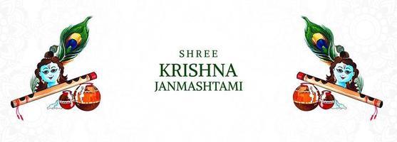 rosto dahi handi krishna janmashtami, banner do festival de flauta vetor