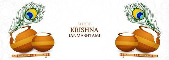 Cartão do festival Krishna Janmashtami com estandarte de potes de mingau vetor