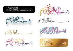 Caligrafia gratuita de Bismillah vetor