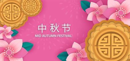 banner festival de meados do outono com flores e bolos lunares