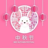 cartaz do festival do meio do outono com coelho e lanternas