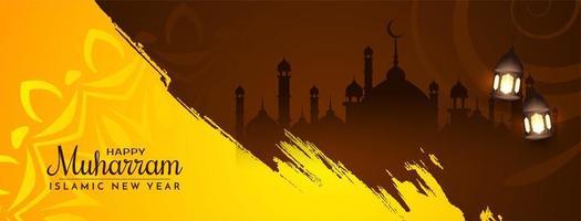 feliz muharram design decorativo de banner amarelo e marrom vetor