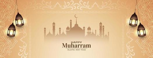 desenho de banner elegante feliz muharram festival vetor