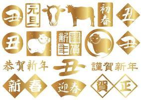 ano do conjunto de ícones de ouro japonês boi vetor
