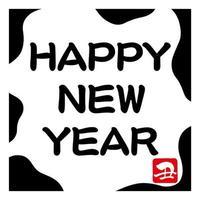 feliz ano novo sinal quadrado vetor