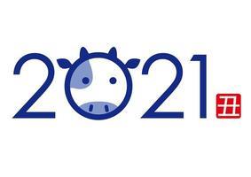 design de ano novo 2021 com caligrafia kanji vetor