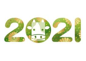 design de ano novo 2021 com padrões tradicionais japoneses vetor