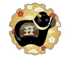 ano do boi símbolo de saudação de ano novo vetor