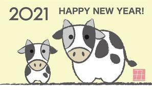 2021 ano do boi ano novo cartão