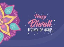 feliz festival de diwali. flor de mandala hindu vetor