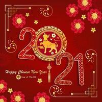 design de ano novo chinês 2021 com elementos asiáticos vetor