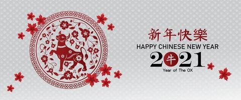 ano novo chinês 2021 ano do design do boi vetor