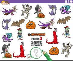 encontrar dois mesmos personagens de halloween jogo educacional vetor