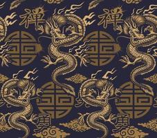padrão de estilo asiático azul e dourado com dragões vetor