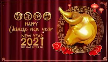 desenho de ano novo chinês 2021 com caráter de boi dourado vetor