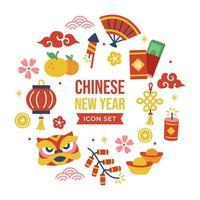 elementos fofos do ano novo chinês vetor