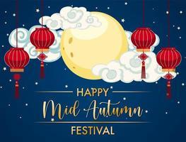 fundo festival de outono chinês vetor