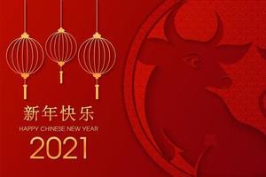 ano novo chinês 2021 ano do boi