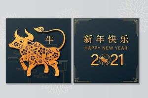 ano novo chinês 2021 ano do boi vetor