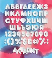 alfabeto russo 3d de aparência retro vetor