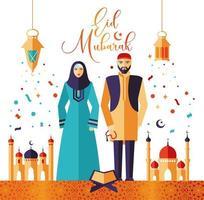 muçulmano oferecendo namaaz por eid em branco vetor