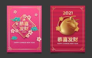 conjunto de cartões de ano novo boi de ouro vetor