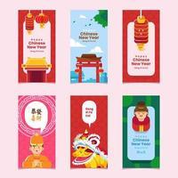 cartões coloridos de ano novo chinês vetor