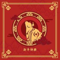 boi do ano novo chinês dourado vetor