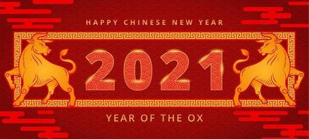 banner do ano novo chinês de 2021