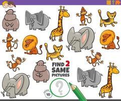 encontre o mesmo jogo de personagens de animais para crianças vetor