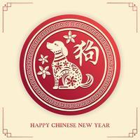 Ilustração do Ano Novo Chinês vetor