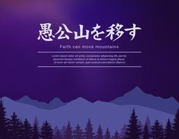 Citações de letras japonesas com ilustração vetorial de fundo roxo