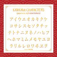 Alfabeto japonês / letras do estilo Katakana vetor