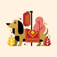 Ano chinês grátis da ilustração do cão