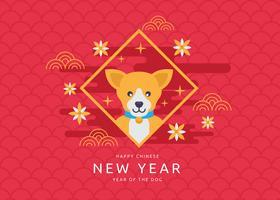 Ano novo chinês da ilustração vetorial do cão