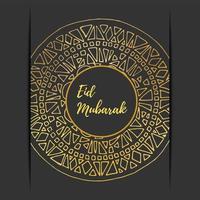 cartão eid mubarak. vetor