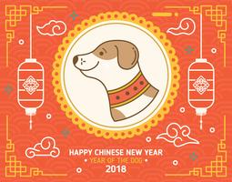 Ano novo chinês do fundo do cão