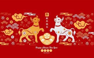 design de ano novo chinês com boi e elementos asiáticos vetor