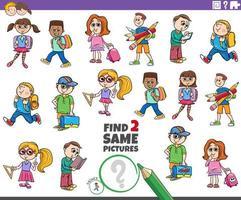 encontrar dois mesmos alunos tarefa de personagens infantis vetor