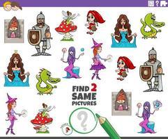 encontrar dois mesmos personagens de fantasia tarefa para crianças vetor