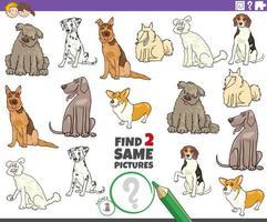 Encontre o mesmo jogo de dois cães de raça pura para crianças