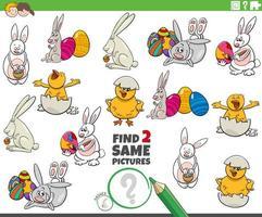encontrar duas tarefas de personagens de Páscoa iguais para crianças vetor