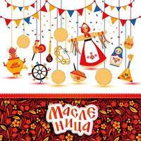 com o tema do feriado de carnaval russo vetor