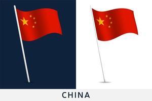 agitando a bandeira da china no mastro da bandeira. modelo para design de pôster do dia da independência