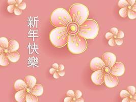 ilustração de flores rosa com caligrafia chinesa em fundo rosa